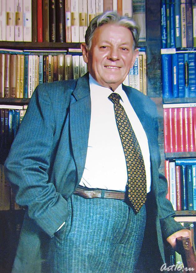 Гариф Ахунов дома::Гариф Ахунов (1925-2000)