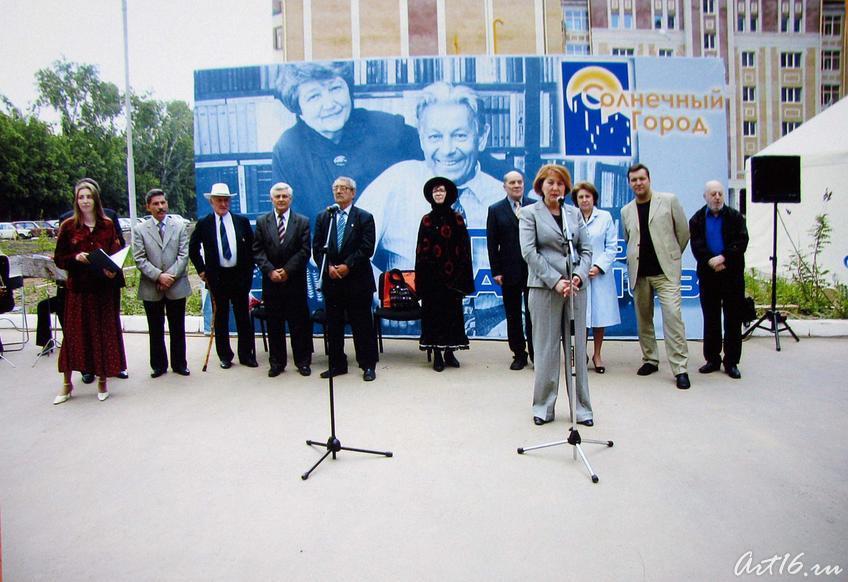 Открытие улицы Гарифа Ахунова в Казани. 4 июня 2008г.::Гариф Ахунов (1925-2000)