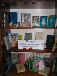 Выставка в библиотеке Союза писателей РТ