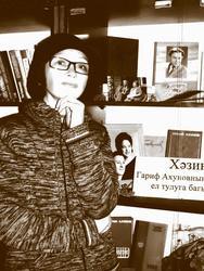Гид по выставке Н. Ахунова
