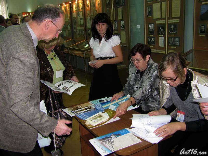 Регистрация участников научно-практической конференции ::Форум 2010