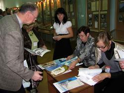 Форум 2010