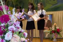 Лауреаты литературной премии им. Гарифа Ахунова в области литературы, культуры и искусства