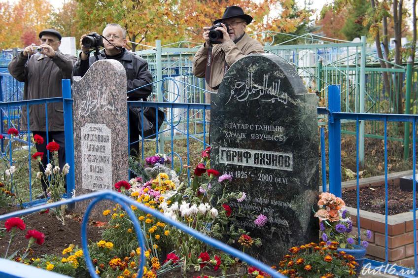 Надгробия Шаиде Максудовой (Ахуновой), Гарифу Ахунову::Г.Ахунов, Арск
