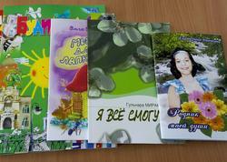 Детский журнал ''Будильник'' и книги лауреатов Межрегионального культурно-благотворительного  фестиваля