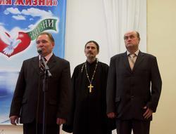 Михаил Васильевич Марискин, Иерей Олег Востриков, Юрий Михайлович Кислов