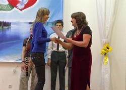 Вручение Диплома Карягиной Елене