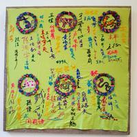 «Матерчатая каллиграфия». Выставка  Ирины Захаровой