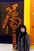 Наиля Ахунова на фоне свитка