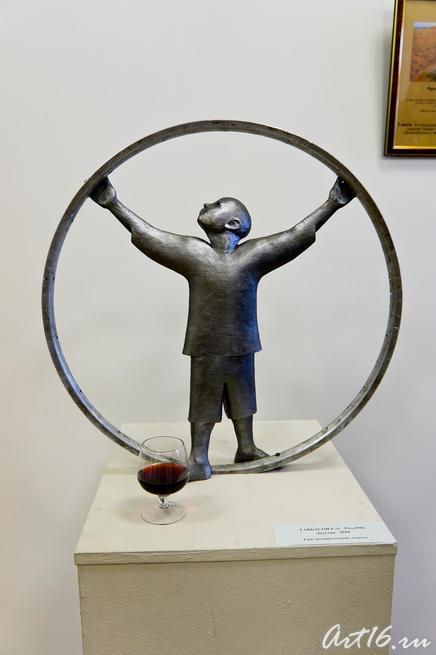 Детство. 2010::Выставка победителей международного конкурса современного искусства