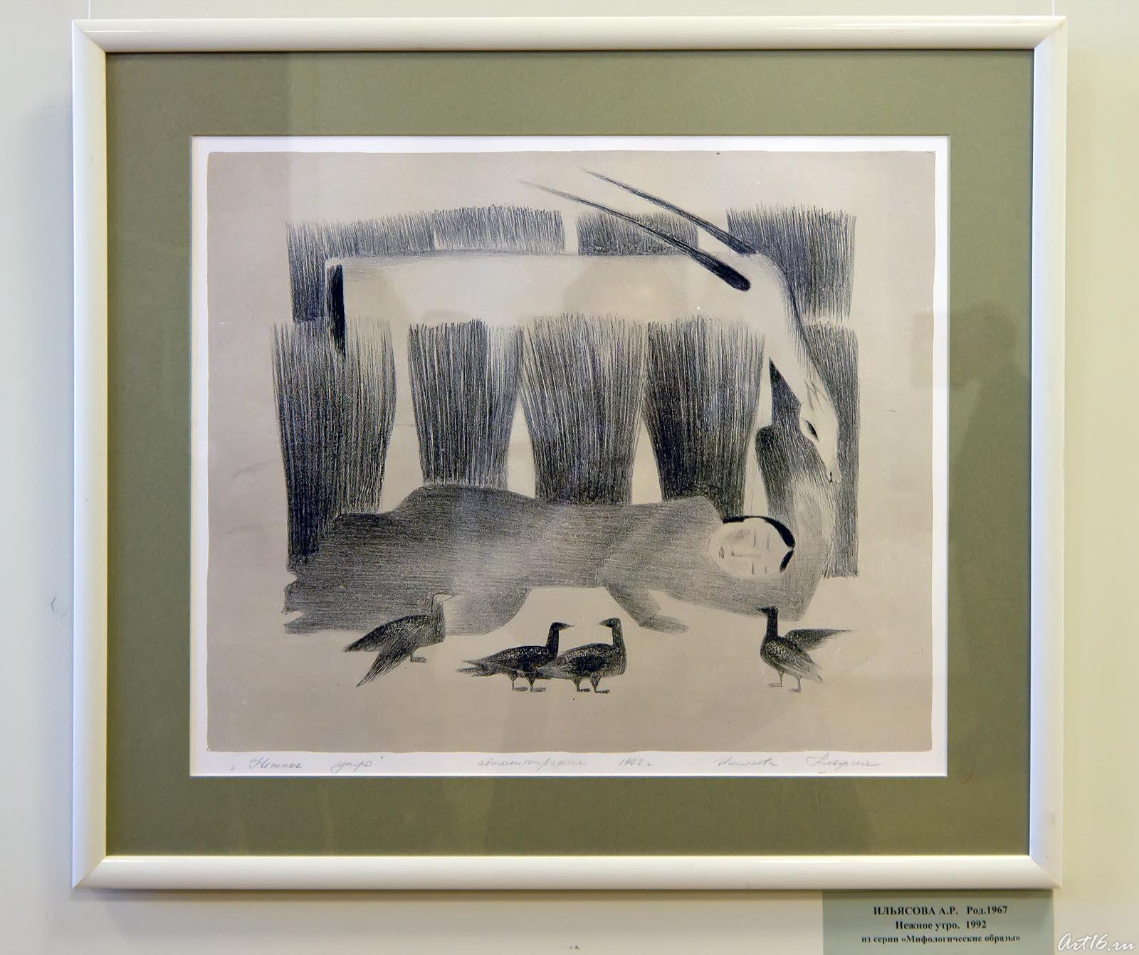 Нежное утро. 2010. Из серии ʺМифологические образыʺ::Выставка победителей международного конкурса современного искусства