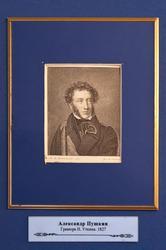 Гравюра Н.Уткина. 1825г. 1827г.
