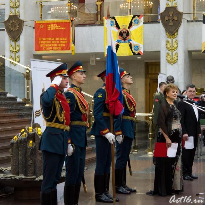 Начало церемонии награждения::Всероссийский конкурс «Патриот России», Москва, 2010