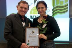 Михаил Черепанов, Елена Сунгатова