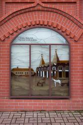 Окна торговых рядов расписаны картинами из прошлой жизни города Клин