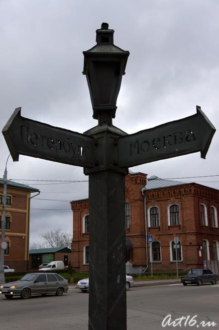 Указатель Петербург — Москва, а между ними —  Клин::г.Клин, дом-музей П.И.Чайковского