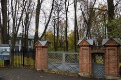 Государственный Дом-Музей П.И.Чайковского