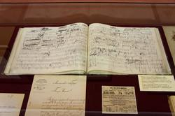 В центре:тетрадь эскизов П.И.Чайковского. Эскизы и наброски к опере