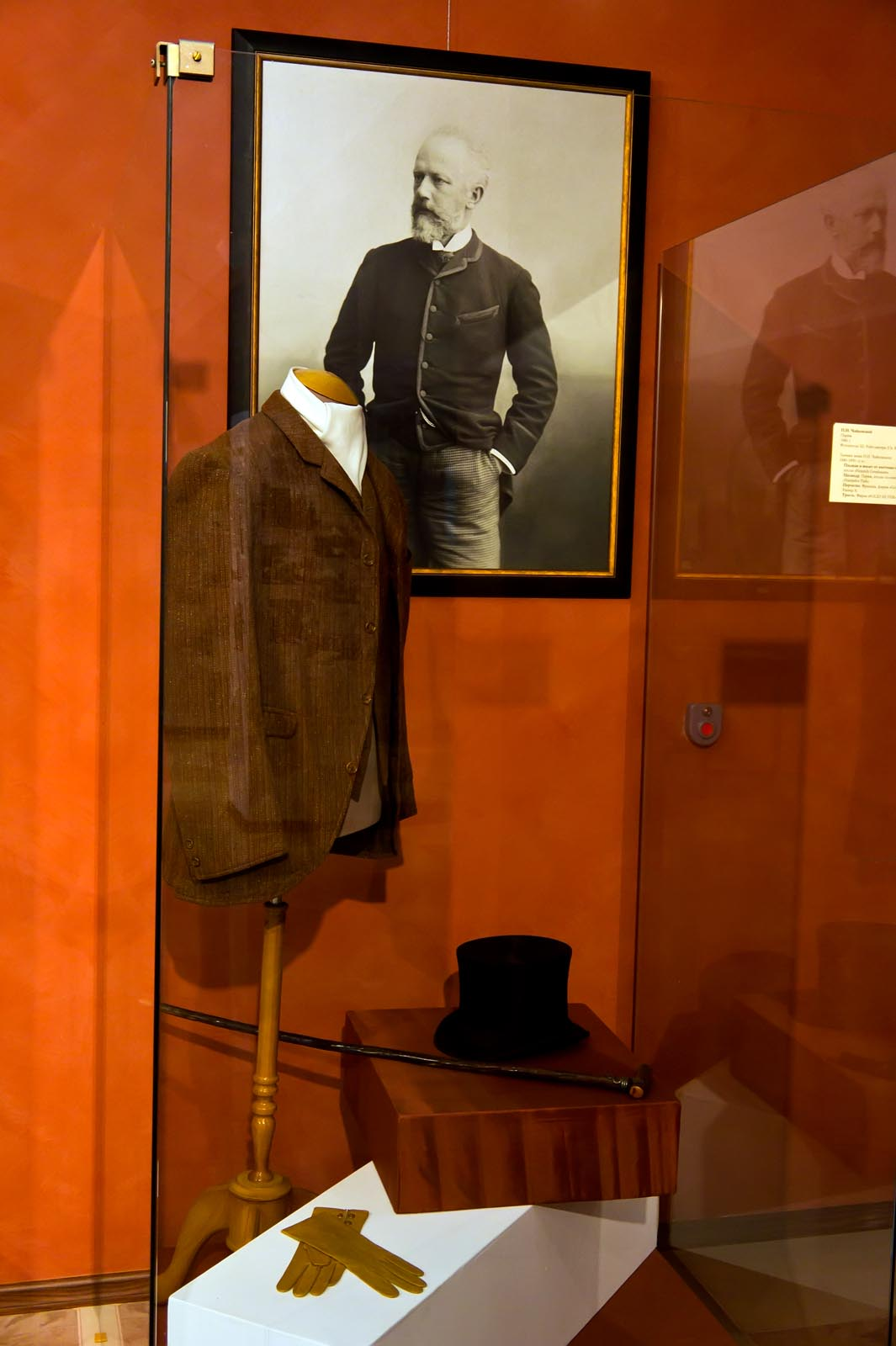 Фото №63519. П.И.Чайковский (Париж. 1886г.) /Личные вещи П.Чайковского