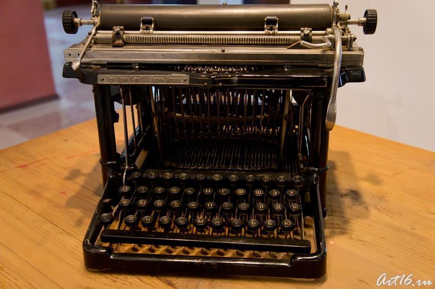 Машинка пишущая ,четырехрядна. Москва. Нач. XX в.::г.Клин, дом-музей П.И.Чайковского