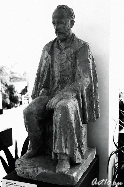 Аникушин М.К. Модель памятника П.И.Чайковскому. 1940::г.Клин, дом-музей П.И.Чайковского