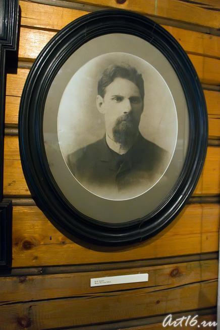 В.И.Танеев::г.Клин, дом-музей П.И.Чайковского