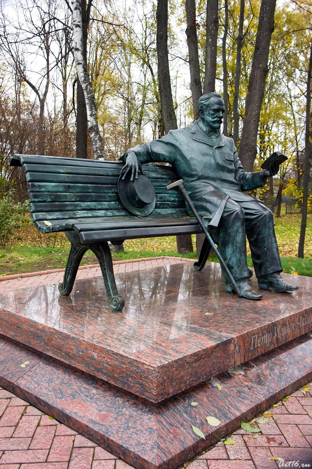 Памятник П.И.Чайковскому в усадьбе ::г.Клин, дом-музей П.И.Чайковского