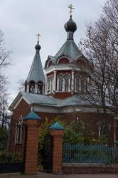 Церковь Иконы Божией Матери ''Всех Скорбящих Радость'' в Клину Московской области
