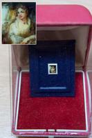 М.миниатюра с картины В.Л.Боровиковского «Портрет Лопухиной»