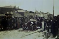 Первый авто в Елабуге