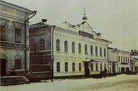 ул. Казанская в Елабуге, вид на зд. Женского и Уездного училищ