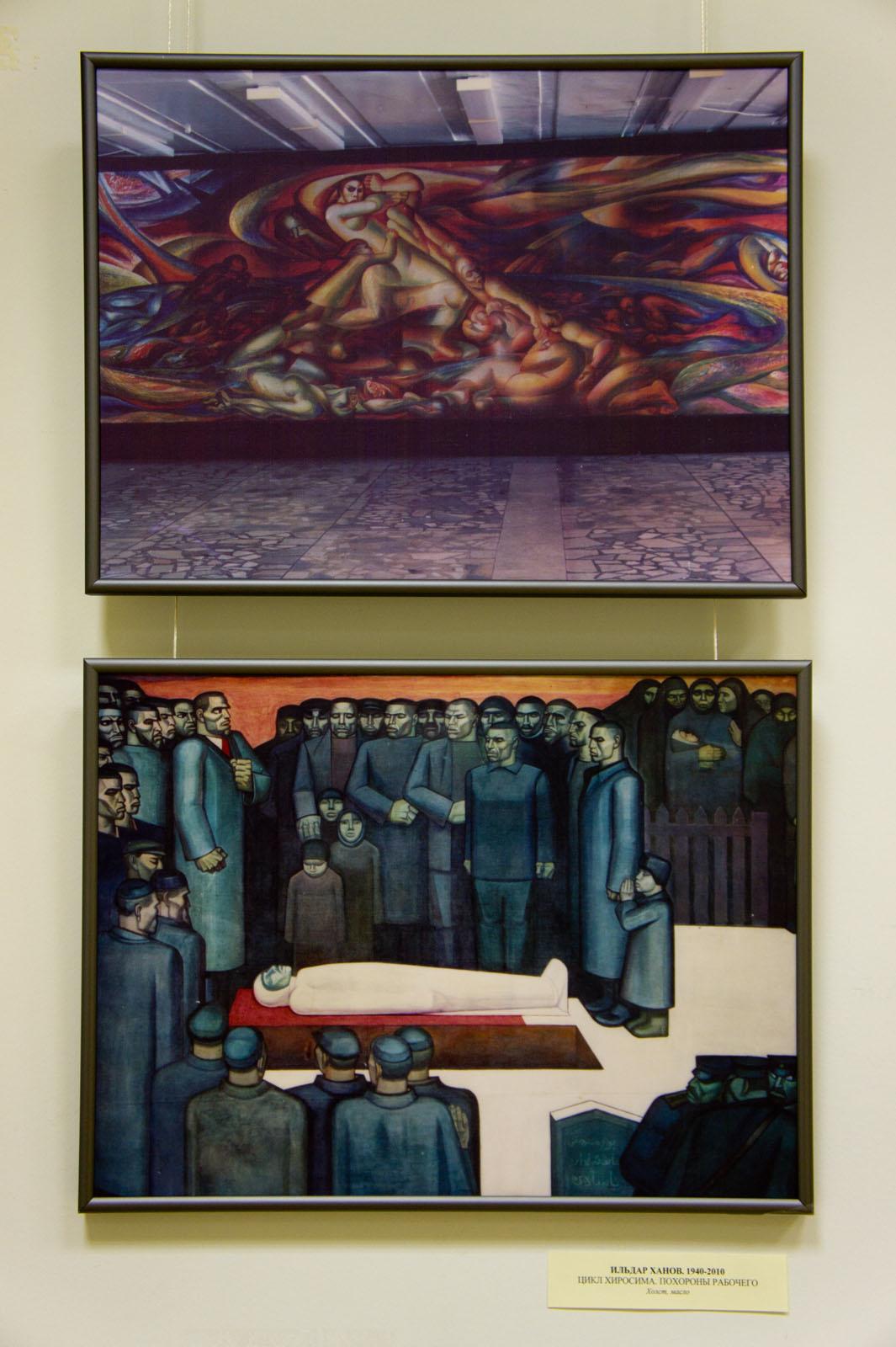 Фото №65026. Цикл ''Хиросима'', ''Похороны рабочего'' (внизу). Ильдар Ханов