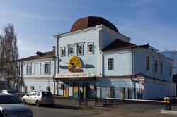 Татарский Государственный Театр Кукол «Экият» (Сказка)