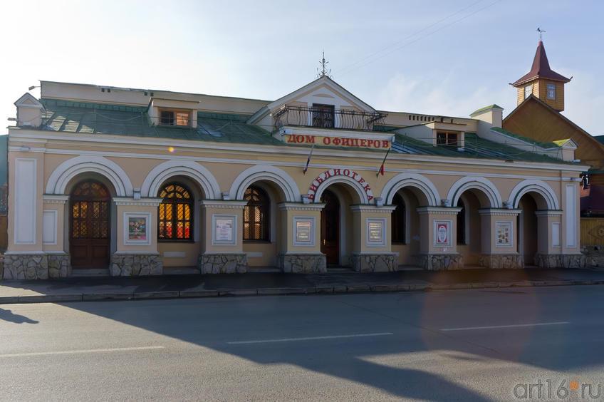 Дом офицеров Казанского гарнизона, библиотека::Разное. Казань