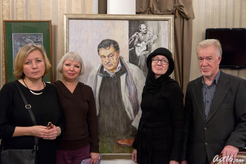 И.Аксенова, О.Левадная, Н.Ахунова, З.Гимаев у портрета В.П.Аксенова