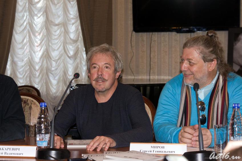 Андрей Вадимович Макаревич, Сергей Геннадьевич Миров::Аксенов-Fest — 2010, 5 ноября