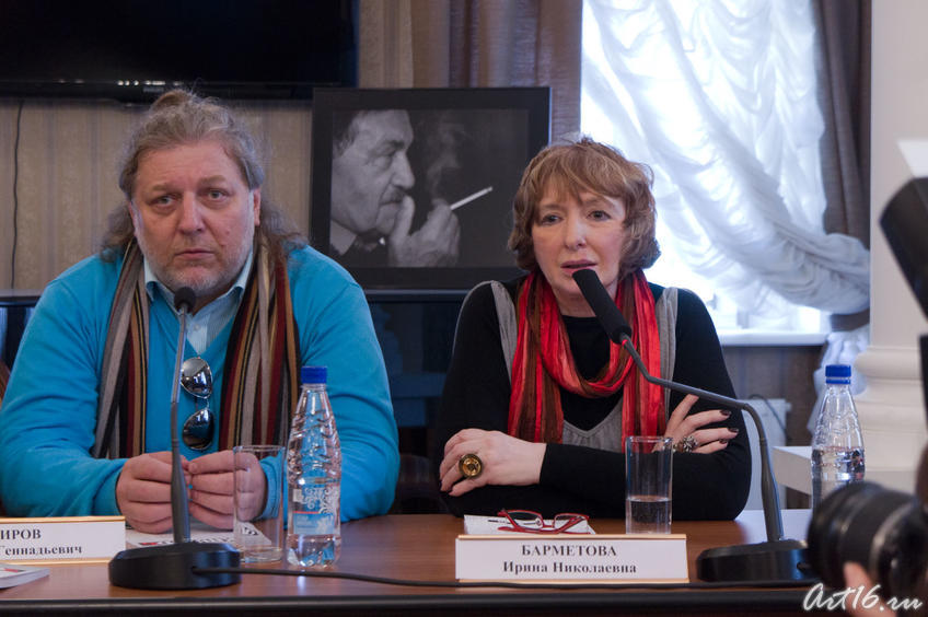 Сергей Геннадьевич Миров, Ирина Николавна Барметова