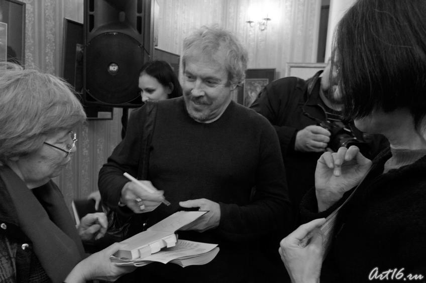 Андрей, музыкант::Аксенов-Fest — 2010, 5 ноября