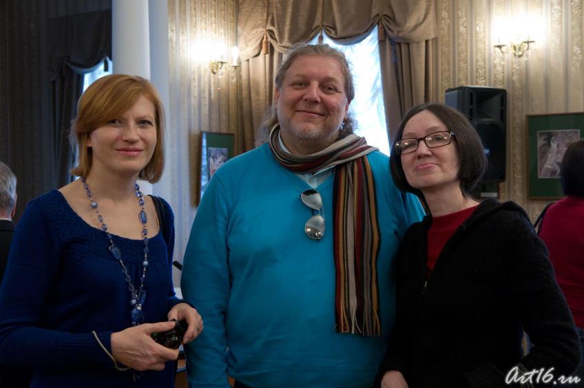 Марина Королева, Сергей Миров, Наиля Ахунова
