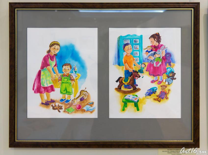 Иллюстрации к книге ʺЭнциклопедия детстваʺ. 2008-2010. Алсу Тимергалина::«Золотое лицо города», Алсу Тимергалина