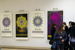 На выставке «Каллиграфия за мир» в выставочном зале КПФУ. 2010