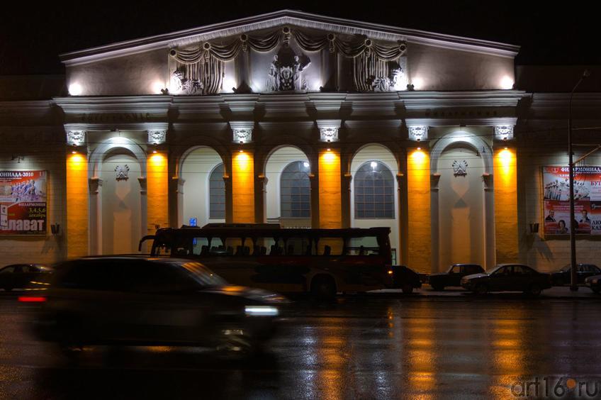 Государственная филармония им. Г. Тукая::Татарская Государственная филармония имени Габдуллы Тукая