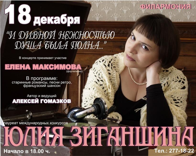 Юлия Зиганшина::Фото для статей
