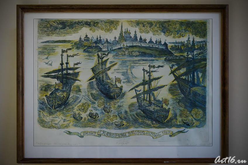 Фото №67130. Визит Екатерины II в Казань в 1767г.Колмогорцева И.К.Казань