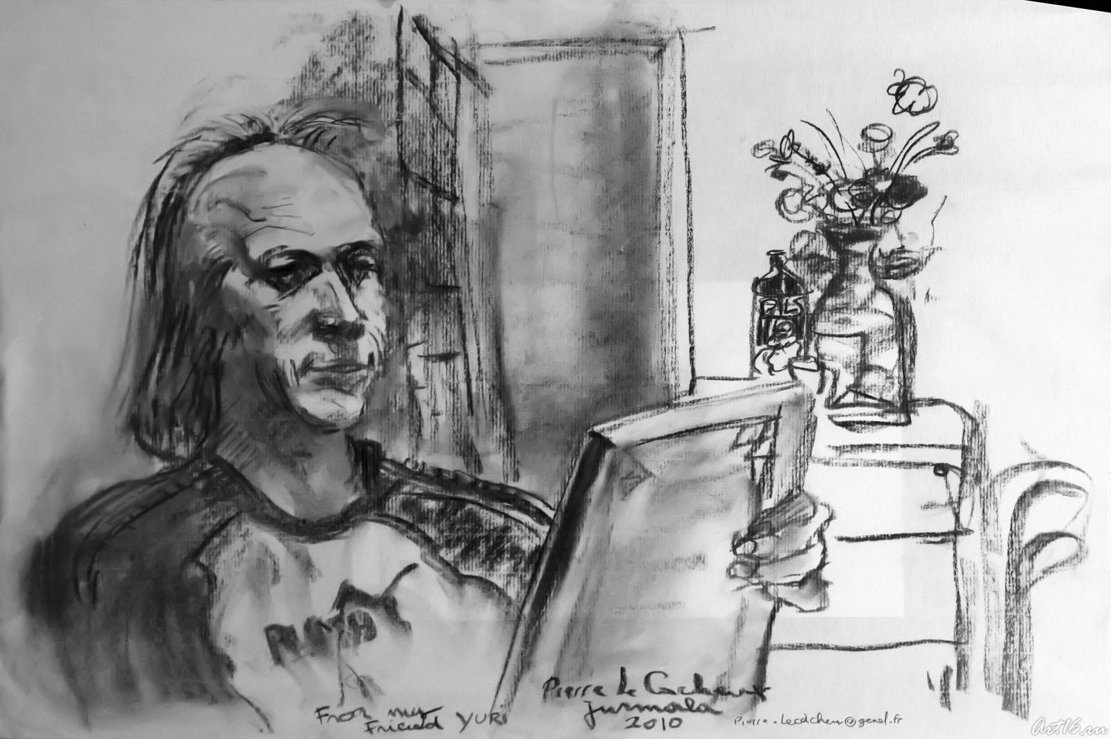 Портрет. ЛяКох П,, г. Париж (Франция)::Республиканская выставка графики — 2010