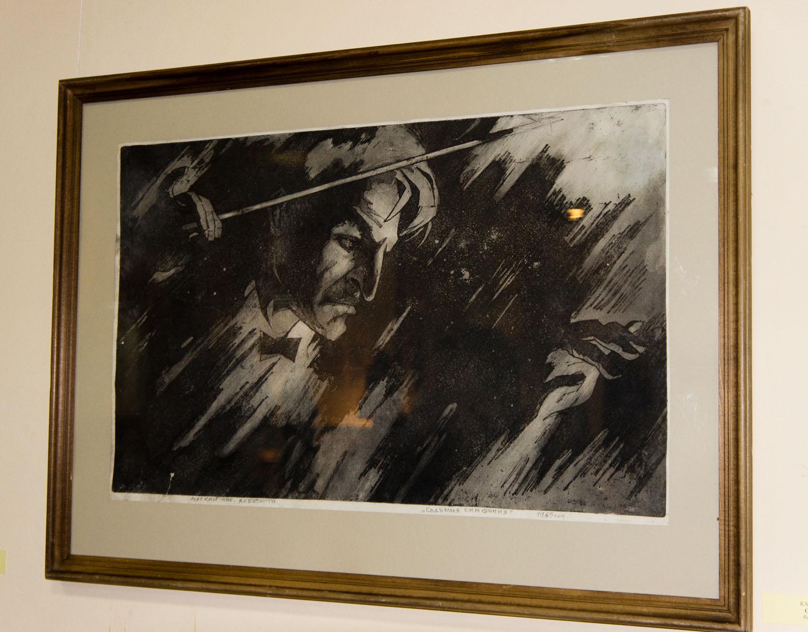 Фото №67256. Седьмая симфония. 1965. Кальюранл Л.М., Казань