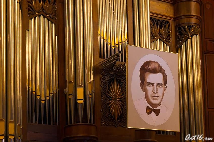 Портрет Салиха Сайдашева в Государственном Большом концертном зале Республики Татарстан им С.Сайдашева