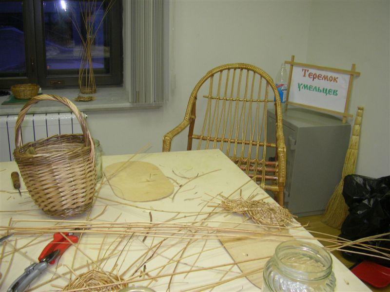 Фото №676. Мастер-класс по плетению из лозы