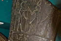 Фрагмент календаря. Древний Египет