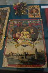 Русский календарь. 1902